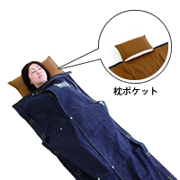 枕が仕込める寝袋